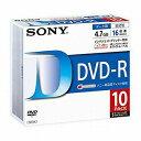 ソニー 1〜16倍速対応 データ用DVD−Rメディア(4.7GB・10枚) 10DMR47LLPS