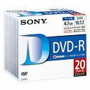 ソニー 1〜16倍速対応 データ用DVD−Rメディア(4.7GB・20枚) 20DMR47LLPS