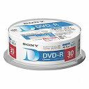 ソニー 1〜16倍速対応 データ用DVD−Rメディア(4.7GB・30枚) 30DMR47LLPP