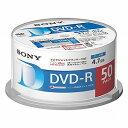 ソニー 1〜16倍速対応 データ用DVD−Rメディア(4.7GB・50枚) 50DMR47LLPP
