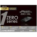 コムテック ZERO100L  レーダー探知機超薄型コンパクトボディ(送料無料)