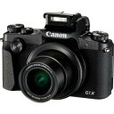 Canon コンパクトデジタルカメラ PowerShot(パワーショット) G1 X Mark III(送
