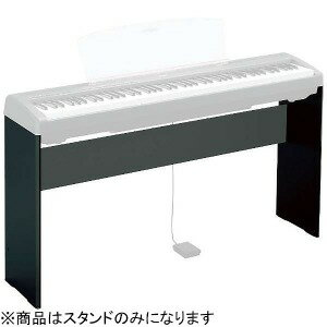 YAMAHAClavinovaPシリーズ専用キーボードスタンド(ブラック)L−85(送料無料)