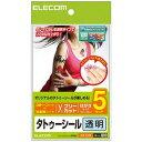 エレコム インクジェット用手作りタトゥーシール(ハガキサイズ・5セット) EJP−TAT5