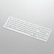 エレコム NEC LAVIE Note Standardシリーズ用シリコンキーボードカバー ホワイト PKC−98LL16WH