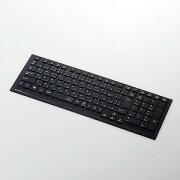エレコム NEC LAVIE Note Standardシリーズ用シリコンキーボードカバー ブラック PKC−98LL16BK