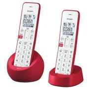 シャープ デジタルコードレス留守番電話機 【子機2台】 JD−S08CW−R (レッド系)