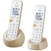 シャープ デジタルコードレス留守番電話機 【子機2台】 JD−S08CW−C (ベージュ系)