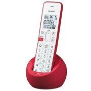 シャープ デジタルコードレス留守番電話機 【子機1台】 JDS−08CL−R (レッド系)