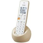 シャープ デジタルコードレス留守番電話機 【子機1台】 JD−S08CL−C (ベージュ系)