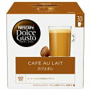ネスレ ドルチェグスト専用カプセルマグナムパック 「カフェオレ」(30杯分)  CAM1