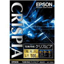 EPSON|エプソン 写真用紙クリスピア<高光沢> KL100SCKR
