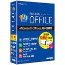 ジャングル 〔Win版〕 Polaris Office POLARIS OFFICE(WIN