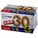 マクセル カセットテープ 30分 4巻入り  UR−30M 4P