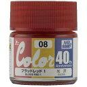GSIクレオス Mr.カラー 40th Anniversary AVC08 ブラッドレッド(1)