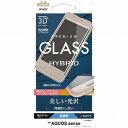 ラスタバナナ AQUOS sense用 3Dガラスパネル ソフトフレーム 光沢 SG874AQOSG ゴールド