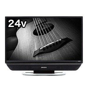オリオン 24V型 ハイビジョン液晶テレビ「極音 (キワネ)」 RN24SH10(送料無料)