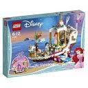 LEGO レゴブロック41153 ディズニー プリンセス アリエル 海の上のパー...