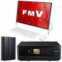 【パソコンスタートセット】 デスクトップ国内メーカー3点セット 【C】 (プリンターブラック) FMVF56B3AB+EP810AB+WRC2533GST(送料無料)