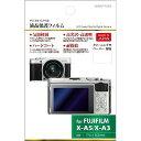 ハクバ/ロープロ 液晶保護フィルム(FUJIFILM X−A5/A3専用)BKDGFFXA5