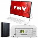 【パソコンスタートセット】 デスクトップ国内メーカー3点セット 【C】 (プリンターホワイト) FMVF56B3AB+EP810AW+WRC-2533GST(送料無料)