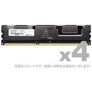 アドテック 増設メモリ サーバー・ワークステーション用 PC3−14900 DDR3−1866 ADS14900D−R8GD4 [DIMM DDR3 /8GB /4枚 /240pin]