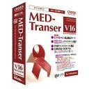 クロスランゲージ 〔Win版〕 MED−Transer V16 プロフェッショナル 11632−01 [Windows用](送料無料)
