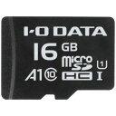 I・O・DATA 16G A1/UHS-Iスピードクラス1対応 microSDカード MSDA1-16G