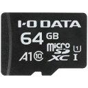 I・O・DATA 64G A1/UHS-Iスピードクラス1対応 microSDカード MSDA1-64G