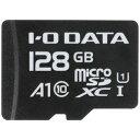 I・O・DATA 128G A1/UHS-Iスピードクラス1対応 microSDカード MSDA1-128G