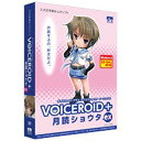 SlySoft 〔Win版〕 VOICEROID+ 月読ショ...