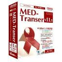 クロスランゲージ 〔Mac版〕 MED−Transer V11.5 1171101