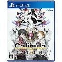 フリュー PS4ゲームソフト Caligula Overdose/カリギュラ オーバードーズ