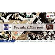 OCN BIC モバイル ONE Prepaid SIM for JAPAN 7日間「マルチカット」