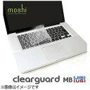 MOSHI キーボードカバー[MacBo...