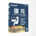 キヤノンITS EaseUS 復元 by Data Recovery Wizard 1PC版 EASEUS フクゲン BY DATA