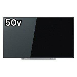東芝 50V型4Kチューナー内蔵液晶テレビ「REGZA(レグザ)」 50M520X(標準設置無料)