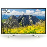 ソニー 43V型4K液晶テレビ「BRAVIA(ブラビア)」 KJ−43X7500F(標準設置無料)