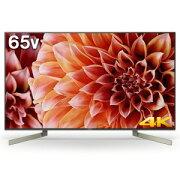 ソニー 65V型4K液晶テレビ「BRAVIA(ブラビア)」 KJ−65X9000F(標準設置無料)