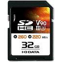 I・O・DATA 32GB・UHS-II スピードクラス3対応 SDHCカード SD2U3-32G