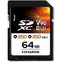 I・O・DATA 64GB・UHS-II スピードクラス3対応 SDXCカード SD2U3-64G