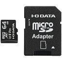 I・O・DATA 64G・UHS-I スピードクラス3対応 microSDXCメモリーカード MSDU13-64G
