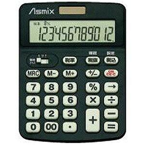 アスカ 消費税電卓 (12桁) C1231BK(ブラック)