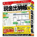 IRT 〔Win版〕 現金出納帳6 IRTB0496ゲンキンスイトウチョ6