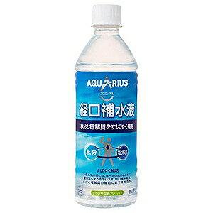 利根コカ・コーラボトリング アクエリアス経口補水液 500ml アクエリアスケイコウホスイエキ500ML