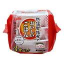アイリスオーヤマ 低温製法米のおいしいごはん 国産米100% 150g×3パック コクサンマイ150グラムX3