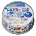 磁気研究所 PREMIUM HIDISK CD−R音楽用 80分 ワイドエリアスピンドルケース 20枚 HDSCR80GMP20SN