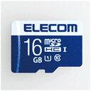 エレコム 16GB・UHS−I U1 45MB データ復旧サ...