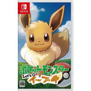 任天堂 SWITCHゲームソフト ポケットモンスター Let's Go! イーブイ 通常版(送料無料)