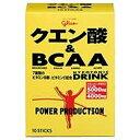 グリコ クエン酸 & BCAA クエンサンBCAA